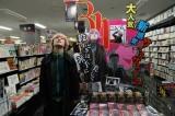 青山ブックセンター本店(東京)で撮影(C)2021映画「キャラクター」製作委員会