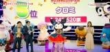 『2021年サンリオキャラクター大賞 結果発表会』の模様