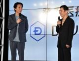 『Dクリニック』の新CM発表会に出席したナインティナイン(左から)矢部浩之、岡村隆史 (C)ORICON NewS inc.