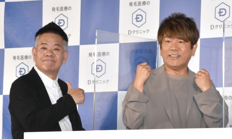 『Dクリニック』の新CM発表会に出席したFUJIWARA(左から)原西孝幸、藤本敏史 (C)ORICON NewS inc.