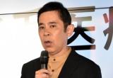 『Dクリニック』の新CM発表会に出席したナインティナイン・岡村隆史 (C)ORICON NewS inc.