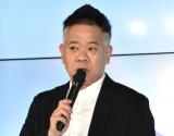 『Dクリニック』の新CM発表会に出席したFUJIWARA・原西孝幸 (C)ORICON NewS inc.