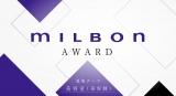「MILBON AWARD」大賞受賞作品『エチュード』をショートフィルム化