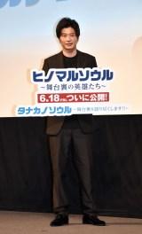 映画『ヒノマルソウル〜舞台裏の英雄たち〜』のトークイベントに出席した田中圭 (C)ORICON NewS inc.