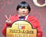『クリエイターズ・ファイル GOLD』世界配信記念イベントに登壇した上杉みち(ロバート・秋山竜次) (C)ORICON NewS inc.