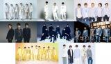 『テレ東音楽祭』にV6、NEWS、関ジャニ∞、KAT-TUN、Kis-My-Ft2、A.B.C-Z、Snow Man、HiHi Jets(ジャニーズJr.)が出演