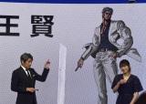 サミーの新規事業『m』に関する発表会に参加した(左から)近藤真彦、永島聖羅 (C)ORICON NewS inc.