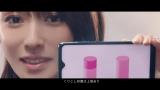 UQ mobile『でんきセット割』新CM「スマホ&顔のヨリ」篇に出演する深田恭子