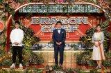 次世代のスター料理人No.1決定戦『DRAGON CHEF 2021』決勝は生放送