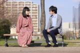 ドラマ『クロシンリ』最終話カット(C)カンテレ