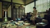 阿部寛出演のマレーシア映画『夕霧花園』(ゆうぎりかえん)7月24日より全国順次公開 (C)2019 ASTRO SHAW, HBO ASIA, FINAS, CJ ENTERTAINMENT  ALL RIGHTS RESERVED