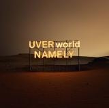 UVERworldニューシングル「NAMELY」初回生産限定盤