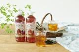 人気紅茶ブランド『AfternoonTea』が監修した「アールグレイティー」と「ルイボスティー」