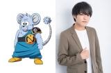 チウ役の堀江瞬(C)三条陸、稲田浩司/集英社(C)SQUARE ENIX CO., LTD.