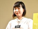 映画『1秒先の彼女』のトークイベント試写会に出席したもっちゃん (C)ORICON NewS inc.