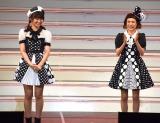 稲垣香織と笑顔対決=『AKB48 THE AUDISHOW』