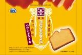 「森永ミルクキャラメル パウンドケーキ」(162円)