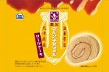 「森永ミルクキャラメル ロールケーキ」(162円)