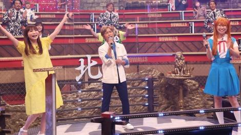 12日放送『超逆境クイズバトル!!99人の壁』に出演する(左から)中川翔子、古谷徹、桜・稲垣早希(C)フジテレビ