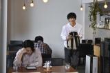 『あのときキスしておけば』スピンオフの実写版『SEIKAの空』 (C)テレビ朝日・MMJ