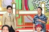 11日放送のバラエティー『中居正広のキンスマスペシャル』(C)TBS