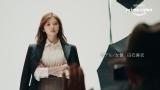 Amazon Prime Video、新ブランドキャンペーン、TVCM「好きな時間へ、ひとっ飛び。」 女優篇より
