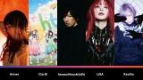 オンラインイベント『Aniplex Online Fes 2021』参加アーティスト