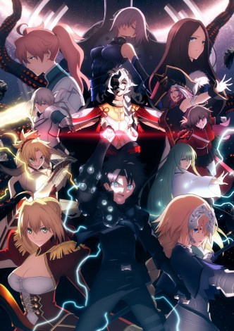 Fate/Grand Order ANIME PROJECT Fate/Grand Order-終局特異点 冠位時間神殿ソロモン- (C)TYPE-MOON / FGO7 ANIME PROJECT