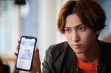 古川毅、初めての大学生役「新鮮」