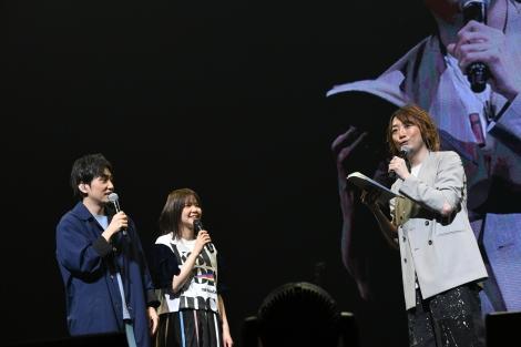 3人体制最後のライブを横浜アリーナで開催したいきものがかり(左から)水野良樹、吉岡聖恵、山下穂尊 Photo by 岸田哲平