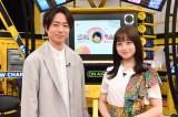 12日放送『1億3000万人のSHOWチャンネル』に出演する櫻井翔、橋本環奈 (C)日本テレビ