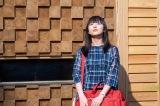 『おかえりモネ』第21回より(C)NHK