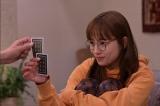 『着飾る恋には理由があって』第8話の場面カット (C)TBS