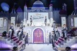 『Disney 声の王子様 Voice Stars Dream Live 2021』【東京公演】Presentation licensed by Disney Concerts. (C)Disney
