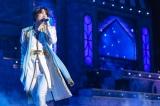 ホール・ニュー・ワールド〔アラジン〕/仲田博喜 Presentation licensed by Disney Concerts. (C)Disney