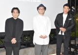 モバイルシューティングの可能性についてトークした(左から)水野良樹、内田英治監督、別所哲也 (C)ORICON NewS inc.