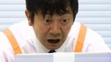 『バクタン 時を戻そう!あのヒット商品が生まれるまで〇〇日』より (C)テレビ東京