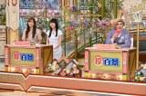 テレビ朝日系バラエティー『ナニコレ珍百景』に出演する乃木坂46の(左から)梅澤美波、賀喜遥香 (C)テレビ朝日