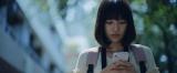 上大迫祐希=映画『スパゲティコード・ラブ』(2021年公開)