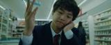 三谷麟太郎=映画『スパゲティコード・ラブ』(2021年公開)