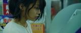 佐藤睦=映画『スパゲティコード・ラブ』(2021年公開)