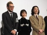 映画『キャラクター』の初日舞台あいさつに登場した(左から)中村獅童、高畑充希、菅田将暉 (C)ORICON NewS inc.