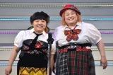 ライブイベント『AKB48 THE AUDISHOW』に登場したおかずクラブ(左から)オカリナ、ゆいP (C)ORICON NewS inc.