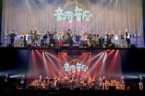 スターダスト☆レビュー『音市音座2020』DVD&Blu-rayの発売が決定