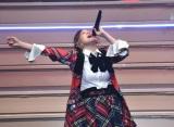 ライブイベント『AKB48 THE AUDISHOW』を開催したAKB48・大家志津香 (C)ORICON NewS inc.