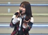ライブイベント『AKB48 THE AUDISHOW』を開催したAKB48・中西智代梨 (C)ORICON NewS inc.