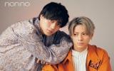 『non-no』8月号からKing & Princeの連載がスタート (c)non-no2021年8月号/集英社撮影/堀越輝雄(TRON)