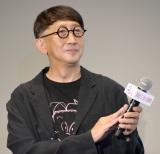 映画『漁港の肉子ちゃん』公開記念舞台あいさつに登壇した渡辺歩監督 (C)ORICON NewS inc.