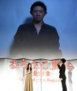オンラインで会話したONE OK・Taka(上)と佐藤健(右下) (C)ORICON NewS inc.