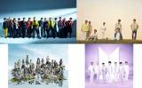 6月14日放送『CDTVライブ!ライブ!』に出演する(上段左から)EXILE、三代目 J SOUL BROTHERS from EXILE TRIBE(下段左から)乃木坂46、BTS